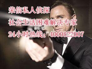 北京私人侦探现社会发展的基石